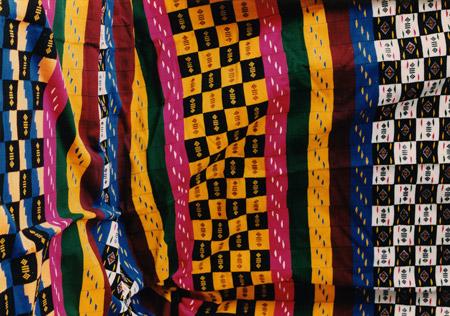 Couverture-coton-Mali